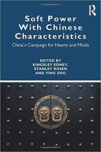 Soft Power With Chinese Characteristics - Original PDF