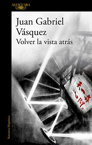 Volver la vista atrás (Spanish Edition) - Epub + Converted pdf