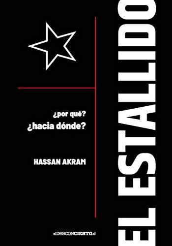 El estallido: ¿Por qué? ¿Hacia dónde? (Spanish Edition) [2020] - Epub + Converted pdf