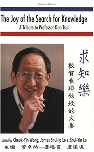 The Joy of the Search for Knowledge:  A Tribute to Professor Dan Tsui - Original PDF