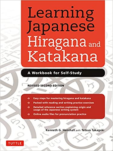 Learning Japanese Hiragana and Katakana: A Workbook for Self-Study (2nd Edition) - Epub + Converted pdf